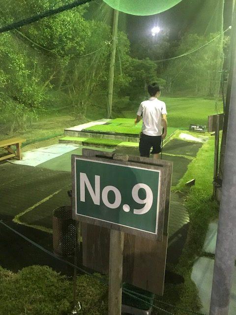 ダイナミックゴルフ茂原9H