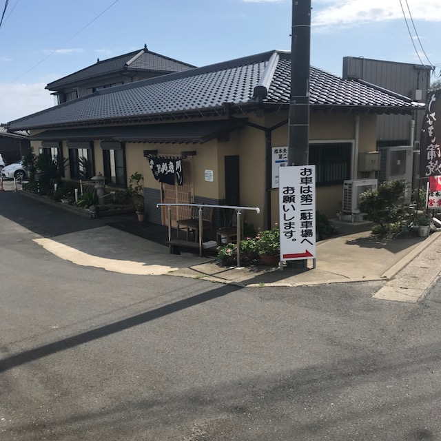 橋本食堂,うなぎ