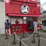 蒙古タンメン中本船橋店