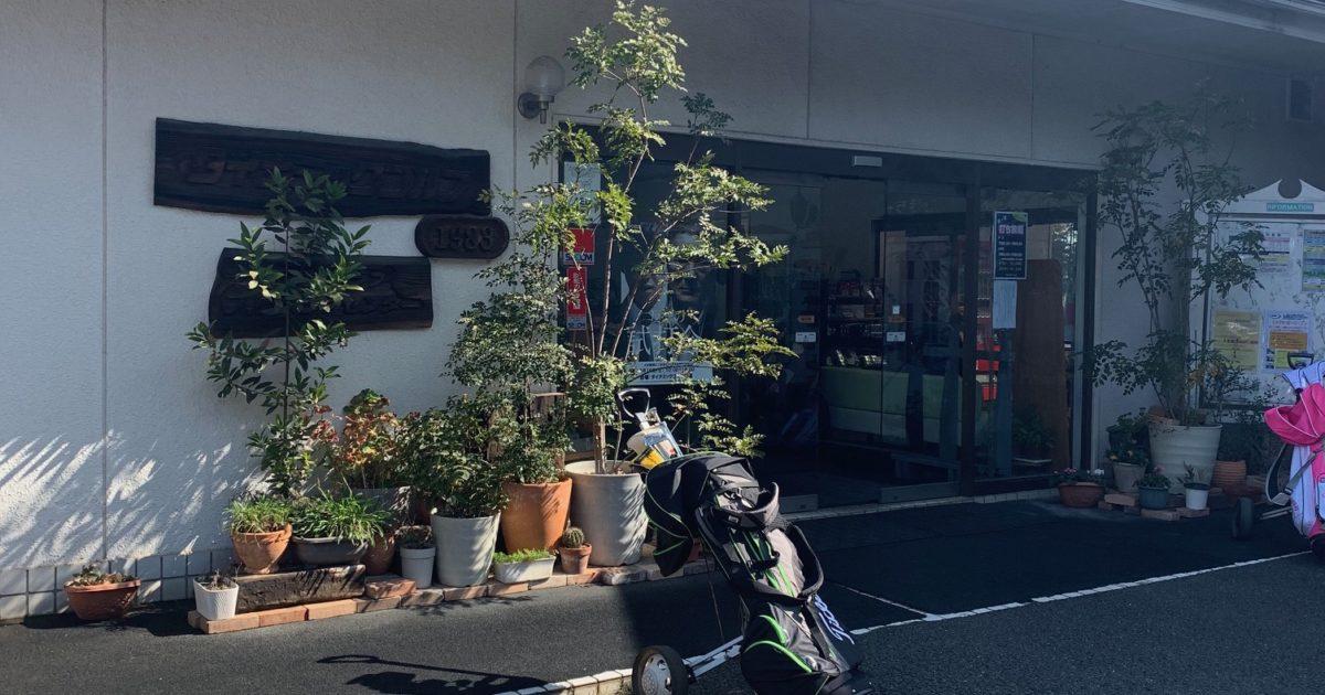 ダイナミックゴルフ千葉店