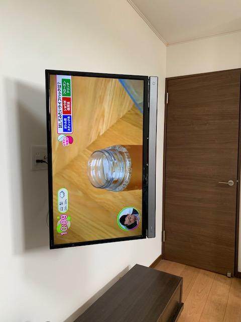 テレビ壁掛け 可動域 縦型